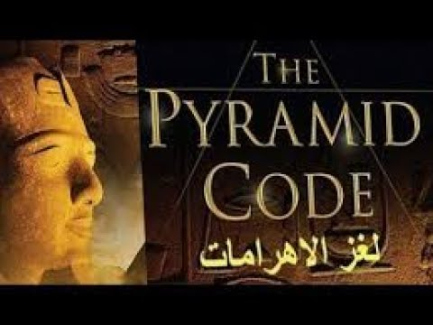 Jason Shurka Discusses The Pyramid Code (TLS) with Chris P, Lucy Davis, Tara Dean & Charlie Ward 7-9-2020