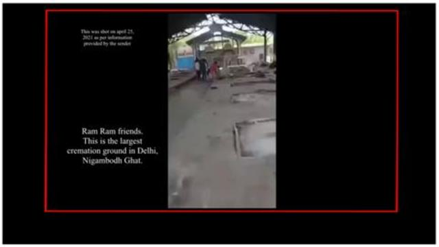 EMPTY HOSPITALS IN INDIA AND MAINSTREAM MEDIAS LIES 19-5-2021
