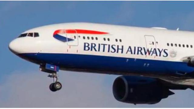 BRITISH AIRWAYS IN CRISIS TALKS WITH GOVERNMENT OVER IF VACCINATED PILOTS SHOULD BE FLYING PLANES ?